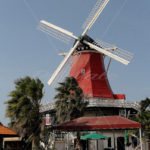Old Mill – Aruba - DileVale