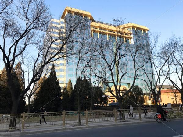 Beijing - DileVale