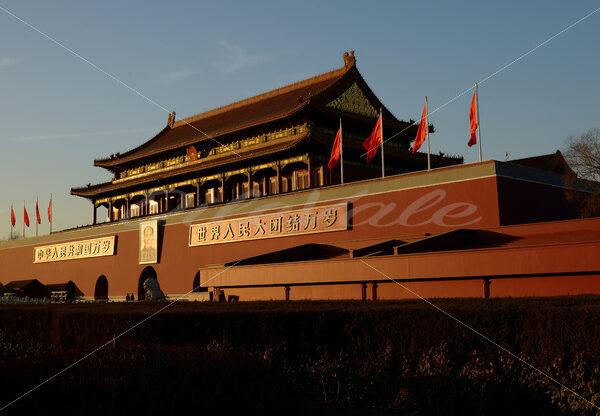 Forbidden City – Beijing - DileVale