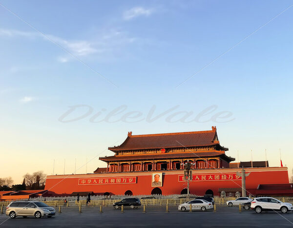 Forbidden City- Beijing - DileVale