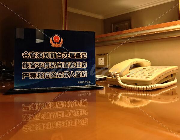 Hotel Desk – Beijing - DileVale