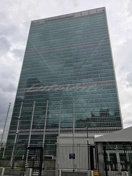 UN Building – New York - DileVale